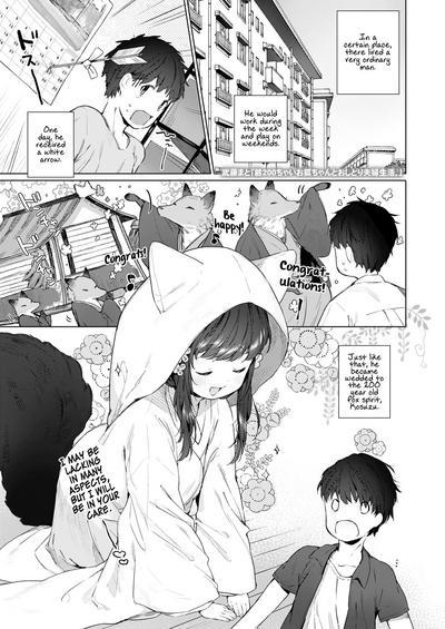 Yowai 200 Chai Okitsune-chan to Oshidori Fuufu Seikatsu. | 200 Year Old Fox Girl and Her Happily Married Life. 0