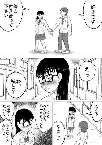 Kanojo no Himitsu 5