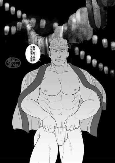 Tengu no Nie 3