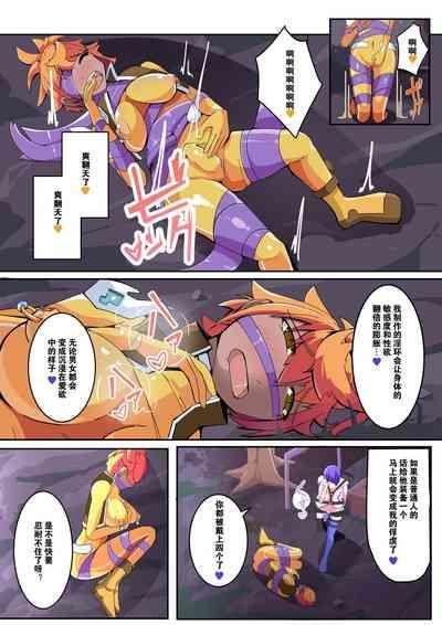 Maso Seiki Fifth Elements 1 9