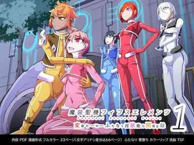 Maso Seiki Fifth Elements 1 0