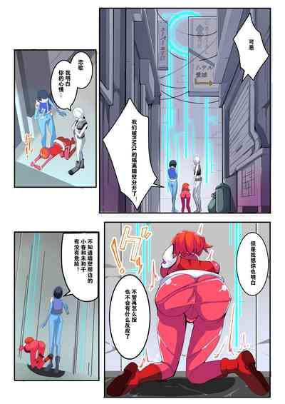 Maso Seiki Fifth Elements 1 1