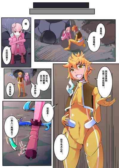 Maso Seiki Fifth Elements 1 3