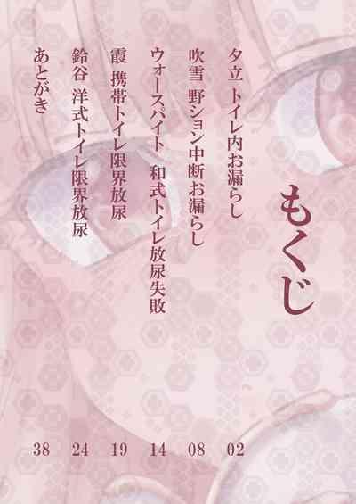 Kanmusu no Mizu Ichi 2