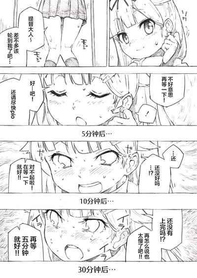 Kanmusu no Mizu Ichi 4