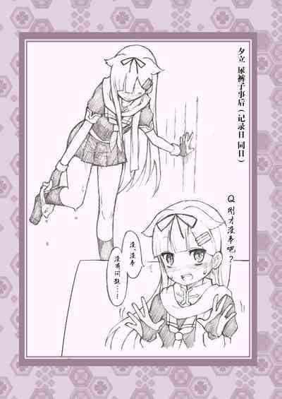 Kanmusu no Mizu Ichi 8
