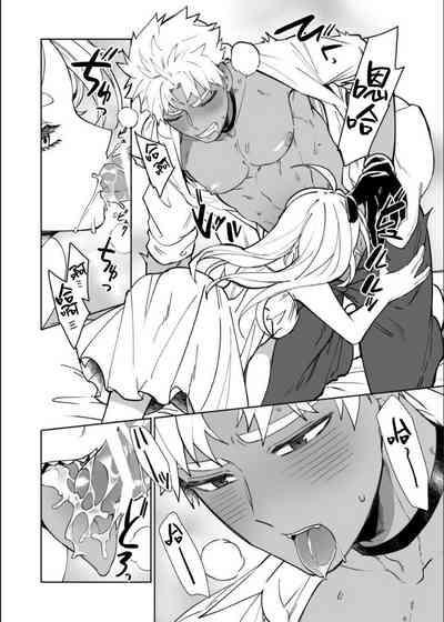 Kyūketsuki no wa-sama no ai | 吸血鬼诺瓦大人的爱 6