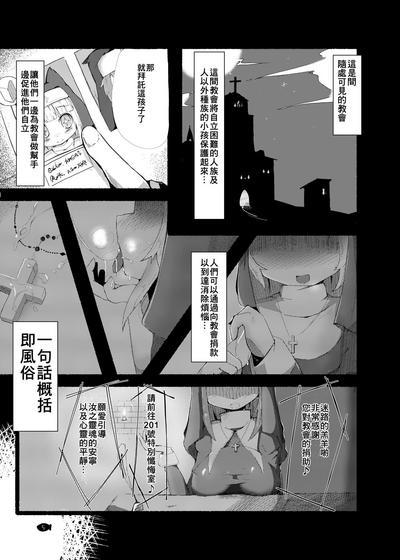 Seikuri 5