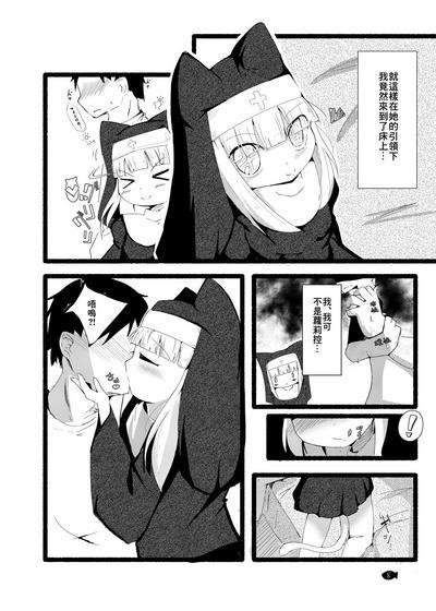 Seikuri 8