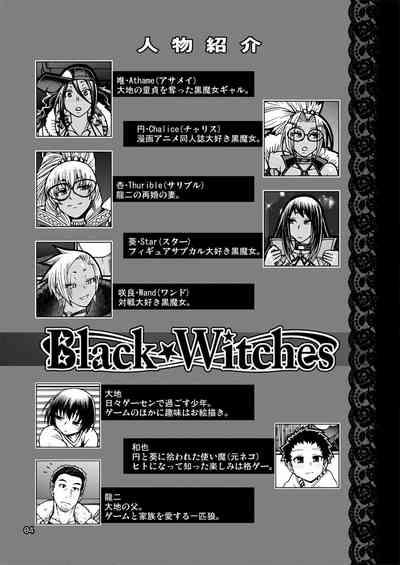 Black Witches 6 2