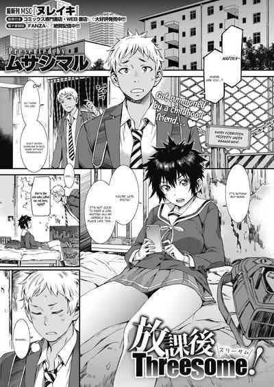 Houkago Threesome! | After-school Threesome! 0