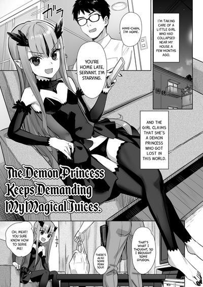 Mazoku no Hime ga Ore no Maryokujiru o Matomete Yamenai Ken | The Demon Princess Keeps Demanding My Magical Juices 0