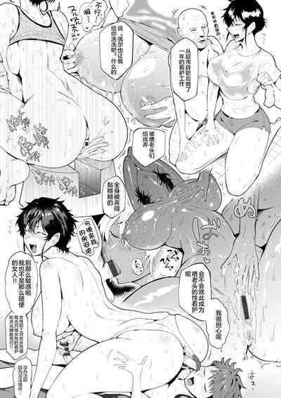 乱連似姿  Kaenboshi・エピローグ 6