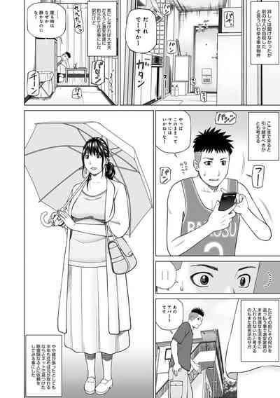 WEB Ban COMIC Gekiyaba! Vol. 150 3