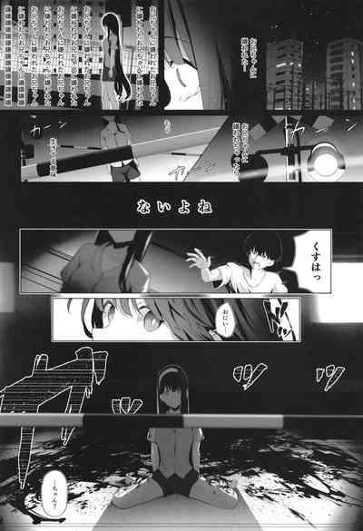 Imouto-sei Time Leap Izonshou 2 3