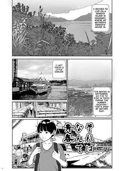 Sore wa Nante Seishun | What a youthful time of life 3