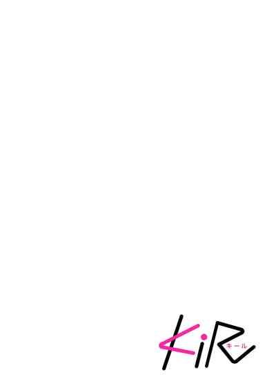 Mazu no Hoshikuzu | 魔都的星尘 act.4-5 1