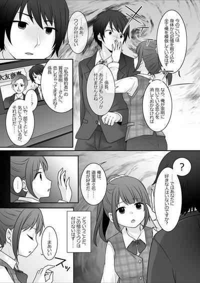 Kyō kara ore ga kanojodesu! 9