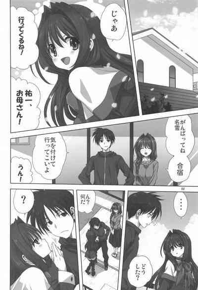 Akiko-san to Issho 27 2