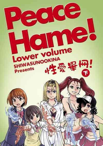 Peace Hame! Ge 5
