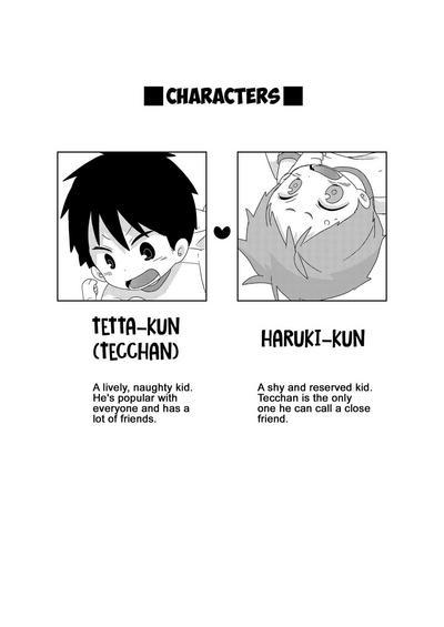 Tomodachi to wa Konna Koto Shinai! | You don't do stuff like this with your friends 1