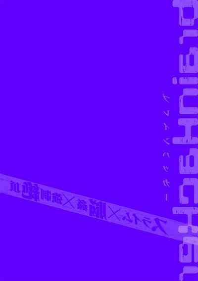 brainHacker Slime x Noukan x Kyousei Zecchou | brainHacker 史莱姆×脑奸×强制绝顶 Ch.1-2 1