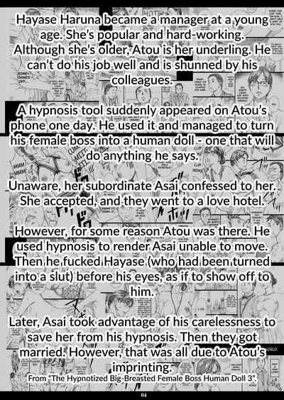 Kyonyuu Onna Joushi Saimin Shinkon Seikatsu 2