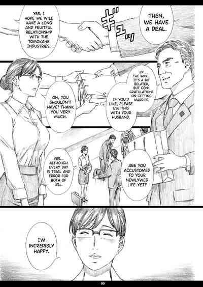 Kyonyuu Onna Joushi Saimin Shinkon Seikatsu 3