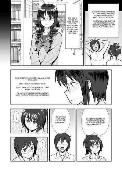 Hatsukano no Kurorekishi   Dark Past of First Love 5