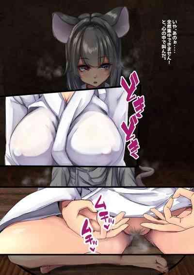 Nazrin to Seishugyou Yukibako 6