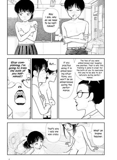 Bunkou no Hito-tachi Vol. 3 Chapter 29 7