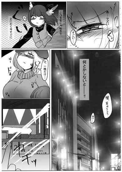 Hatsujouki ha LOVE HOTEL Nite 6