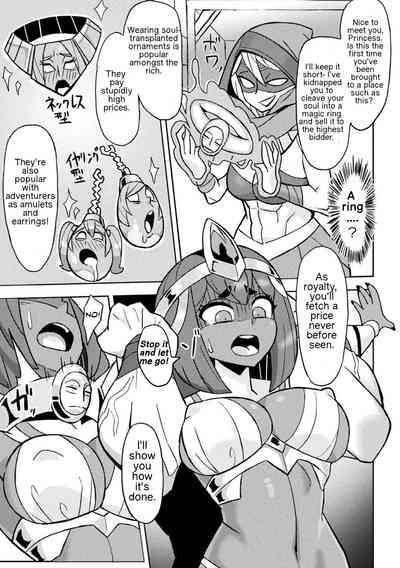 Yubiwa ni Sareta Oujo-sama | The Ringed Princess 2