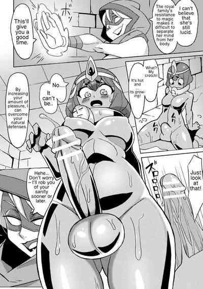 Yubiwa ni Sareta Oujo-sama | The Ringed Princess 7