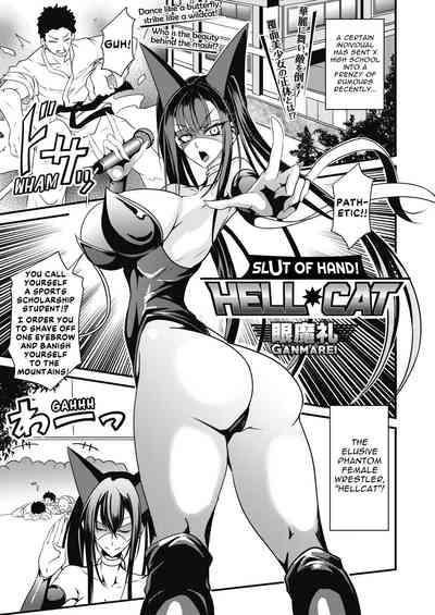 Rankou Majutsu! Hellcat | Slut of Hand! Hellcat 0