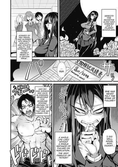 Rankou Majutsu! Hellcat | Slut of Hand! Hellcat 1