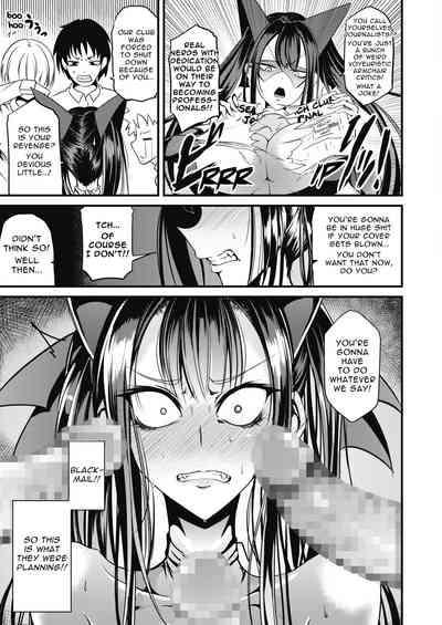 Rankou Majutsu! Hellcat | Slut of Hand! Hellcat 4
